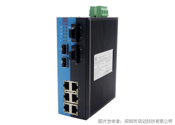 深圳訊記6電2光網管型工業以太網交換機