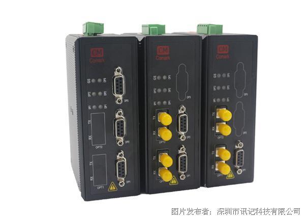 讯记 Profibus双总线冗余光纤环网中继器