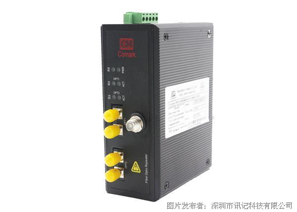 讯记 S908 RIO总线光端机 光纤信号转换