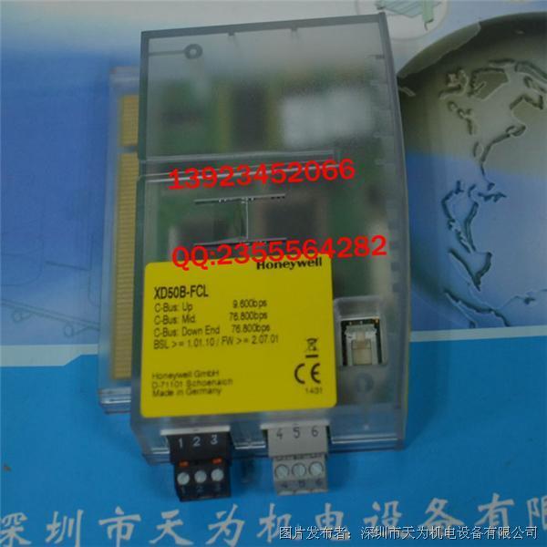 Honeywell霍尼韦尔XD50B-FCL控制器