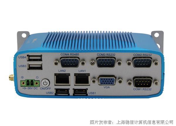 稳信 EPC-360-J1900 无风扇工控机