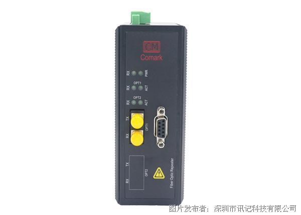 深圳讯记Profibus-DP光电转换器/总线光端机