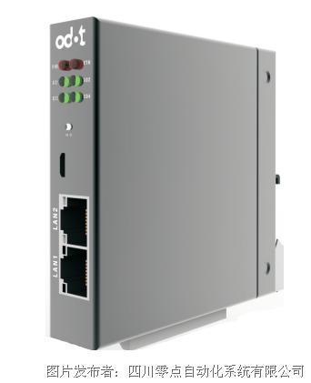 零点 Modbus-RTU转Modbus-TCP/IP网关
