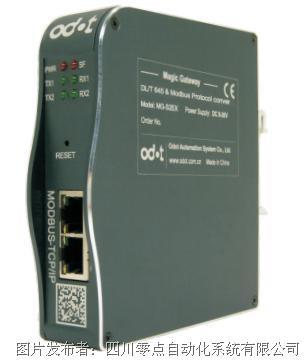 零点 DL/T 645转Modbus协议转换器