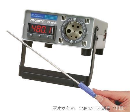 欧米茄CL1000系列干体式温度探头校准器