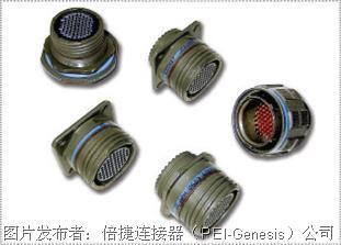 倍捷DTL-38999 系列 III 连接器