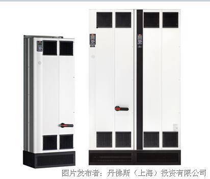 丹佛斯VLT® Advanced Active Filter AAF 006高级有源滤波器