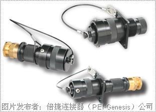 倍捷Amphenol Amphe-EX™ 防爆炸系列连接器