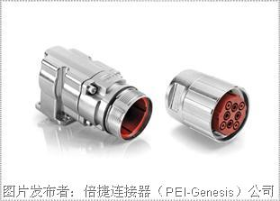 倍捷 M40 电源解决方案连接器