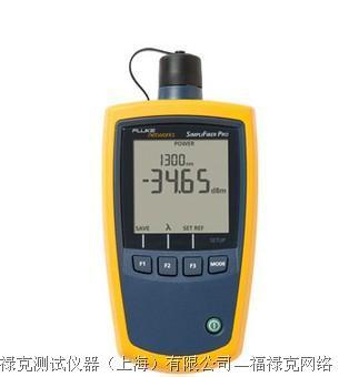 福禄克 SimpliFiber® Pro 光功率计和光纤测试仪