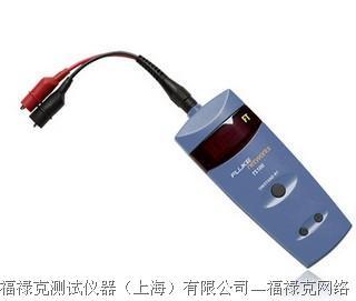 福禄克 TS® 100 Cable Fault Finder