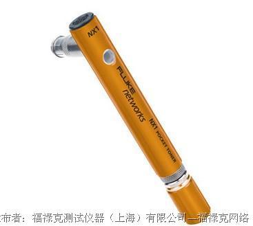 福禄克 Pocket Toner®