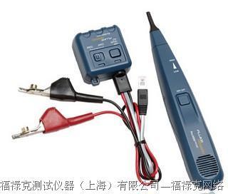 福禄克 Pro3000™ Analog Tone and Probe