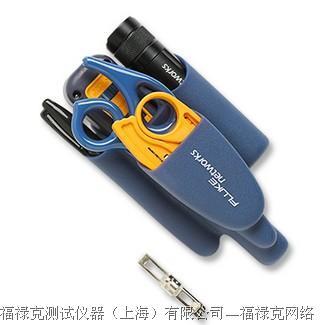 福禄克 Pro-Tool™ Kits