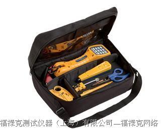 福禄克 Electrical Contractor Telecom Kits