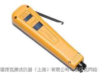 福禄克 D914™ Series Impact Tools