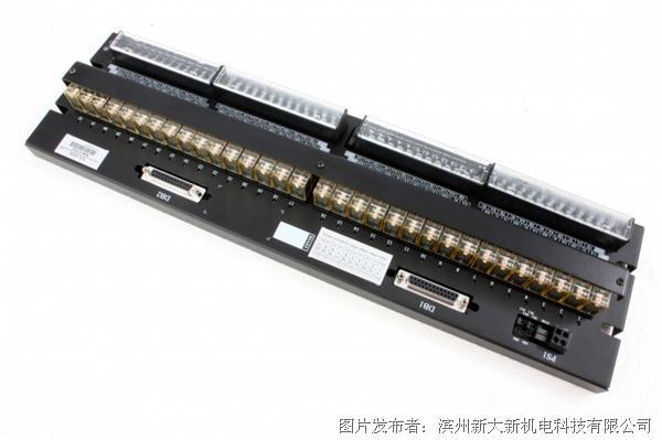 新大新机电 PLC快速接线端子板