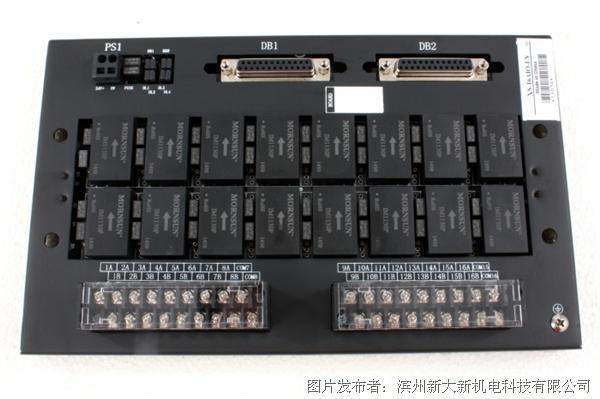 新大新机电 XS-16AIO-I-S 16路模拟输入输出端子板