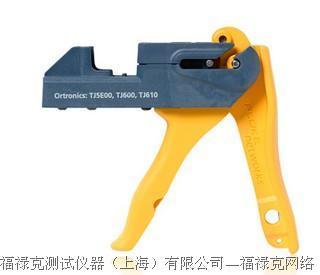福禄克 JackRapid™ Punchdown Tool插座端接工具