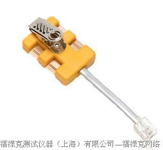 福禄克 Modular Adapters在线盒式模块化适配器