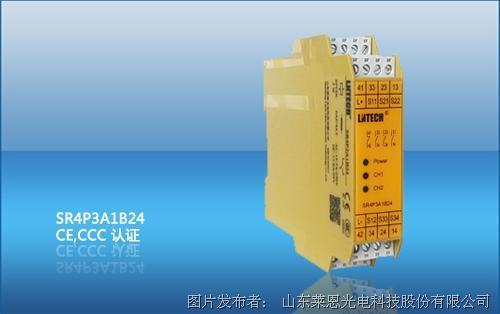 莱恩 SR4P3A1B24安全继电器