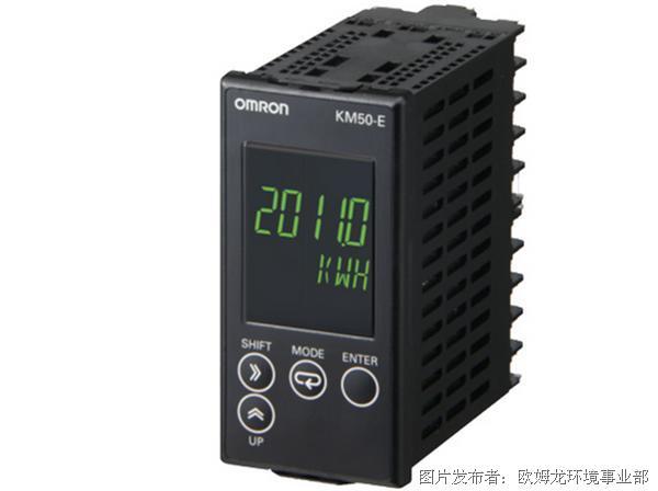 欧姆龙环境 KM50 新一代电力监视仪