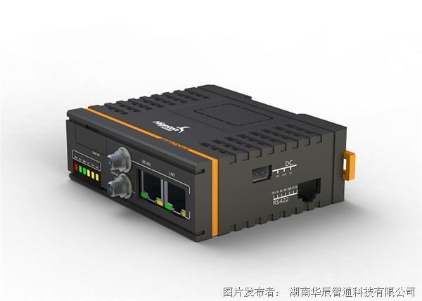 华辰智通 RS232串口plc远程通讯网关