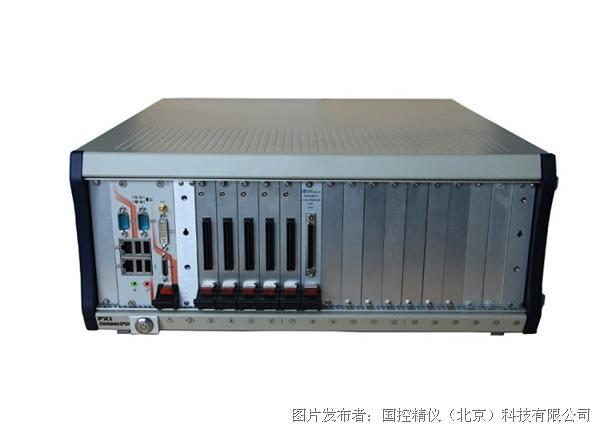 国控精仪4U 18槽PXI机箱