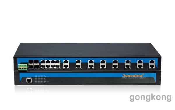 三旺 IES5028-4GS 4路千兆SFP口+24路百兆網管型機架式以太網交換機