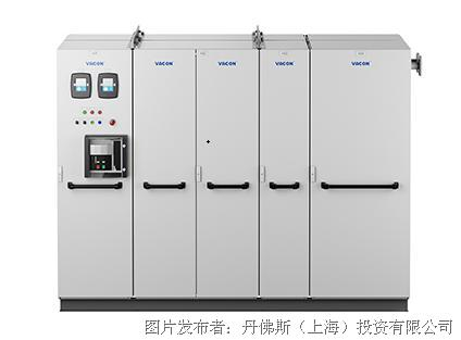 丹佛斯VACON® NXP Liquid Cooled Enclosed Drive水冷變頻柜