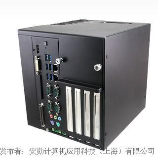 安勤 SLP-SKL 处理器
