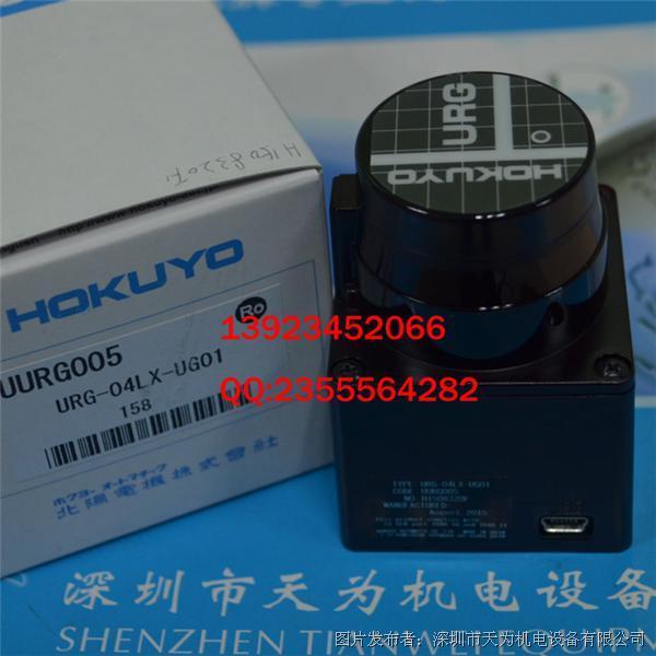 HOKUYO  URG-04LX-UG01光电开关