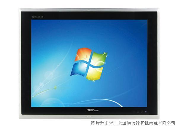 稳信 TPC-IX-15寸Haswell系列工业级触控平板电脑
