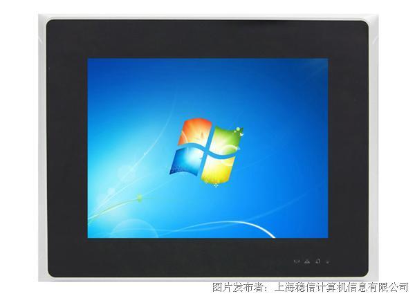 稳信 TPC-N2600 8寸工业平板电脑