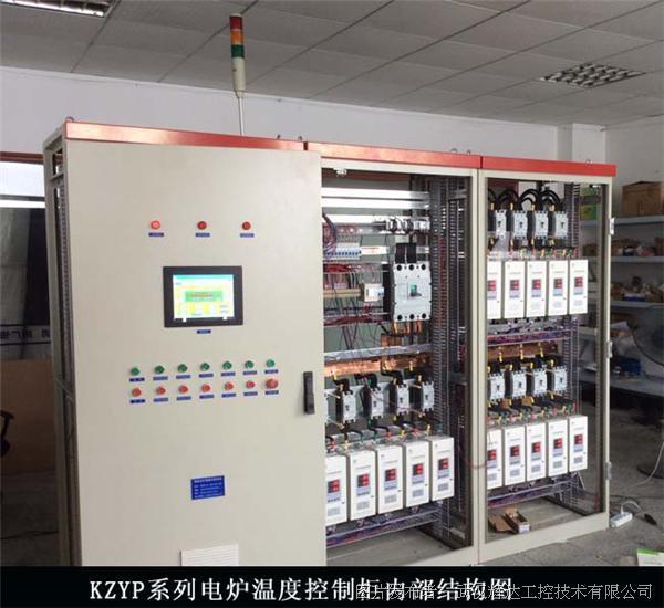 辉达工控 台车式四室回火炉自动化控制柜