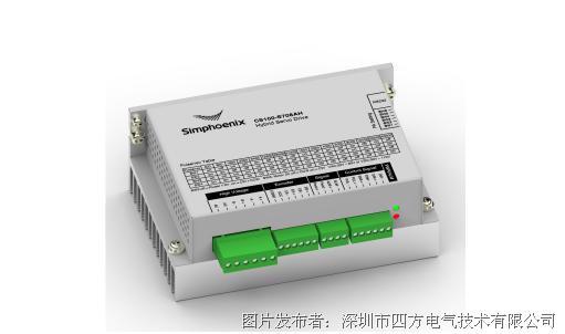 四方CS100-S708AH 数字式混合步进伺服驱动器