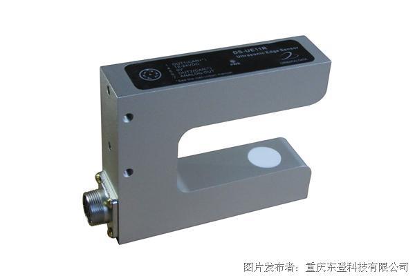 东登科技 DS-UE11R超声波传感器