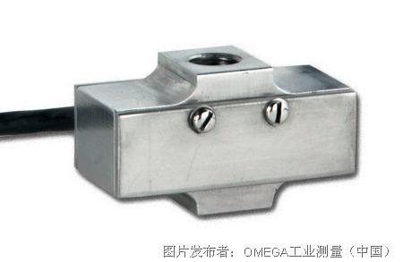 欧米茄微型低高度张力传感器