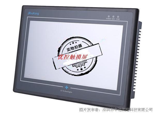 中达优控 S-1010 人机界面