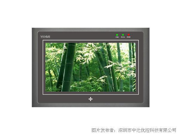 中达优控  S700A触摸屏