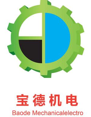 武汉宝德机电肌有限公司