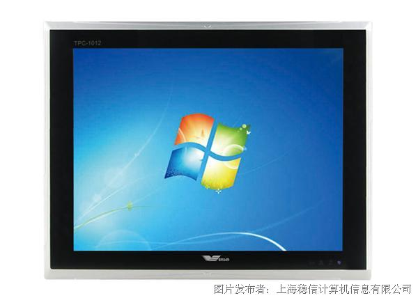 稳信 TPC-1012-J1900 触控平板电脑