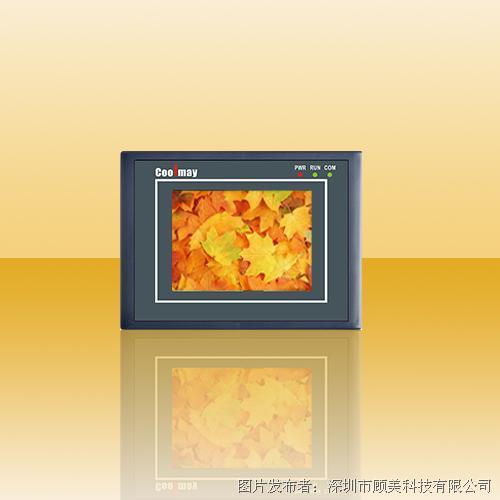 顾美 触摸屏PLC一体机EX2N-43HA升级版