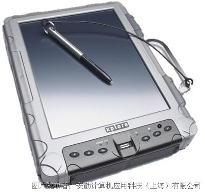安勤DMCR触控式平板电脑