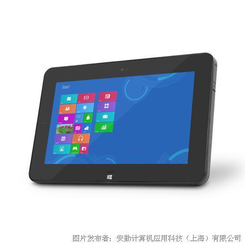 安勤CL920触控式平板电脑