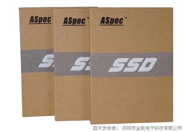 元存 卧式SATA DOM工业级固态硬盘