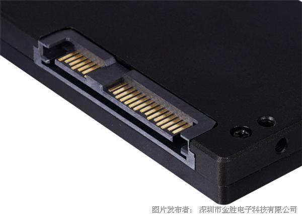 元存 服务器硬盘SAS工业级固态硬盘