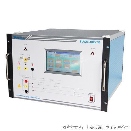 上海普锐SUG61005TB马触摸式智能型6KV雷击浪涌发生器