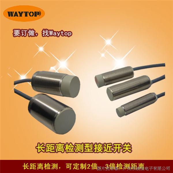 Waytop WSCL1204-N-M12 长距离检测圆形M12接插头接近开关