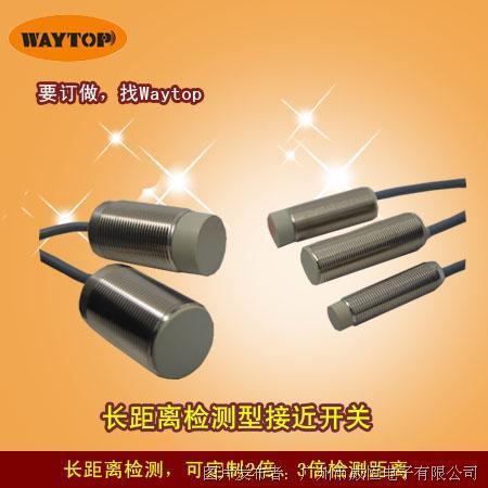 Waytop WSCXL1820-N-M12长距离检测圆形M12接插头接近开关
